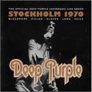 Deep Purple Stockholm 1970 Germany 3-LP vinyl set