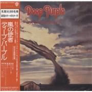 Deep Purple Stormbringer Japan CD album