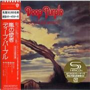 Deep Purple Stormbringer Japan SHM CD