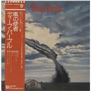Deep Purple Stormbringer Japan vinyl LP