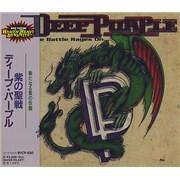 Deep Purple The Battle Rages On - Complete With Plectrum Japan CD album