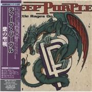Deep Purple The Battle Rages On Japan CD album