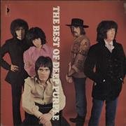 Deep Purple The Best Of Deep Purple Japan vinyl LP Promo