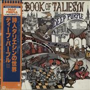 Click here for more info about 'Deep Purple - The Book Of Taliesyn'
