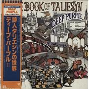 Deep Purple The Book Of Taliesyn Japan vinyl LP