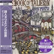 Deep Purple The Book Of Taliesyn Japan CD album