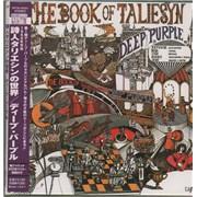Deep Purple The Book Of Taliesyn Japan CD album Promo