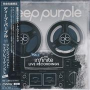 Click here for more info about 'Deep Purple - The Infinite Live Recordings Vol. 1'