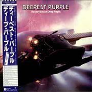 Click here for more info about 'Deep Purple - Deepest Purple - The Very Best Of Deep Purple'