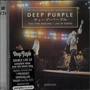 Deep Purple This Time Around - Live In Tokyo UK 2-CD album set