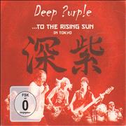 Click here for more info about 'To The Rising Sun (In Tokyo) - Sealed'