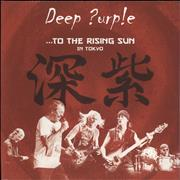 Click here for more info about 'Deep Purple - ...To The Rising Sun (In Tokyo)'