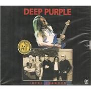 Deep Purple Total Abandon - Australia 99 Korea Video CD