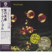Deep Purple Who Do We Think We Are Japan SHM CD Promo