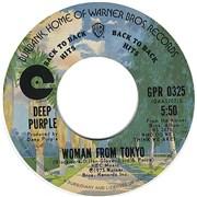 "Deep Purple Woman From Tokyo / Highway Star USA 7"" vinyl"