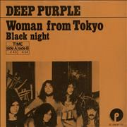 "Deep Purple Woman From Tokyo Netherlands 7"" vinyl"