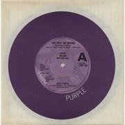 "Deep Purple You Keep On Moving - A Label - Purple sleeve UK 7"" vinyl Promo"