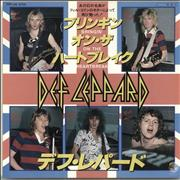 Click here for more info about 'Def Leppard - Bringin' On The Heartache'