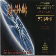 Click here for more info about 'Def Leppard - Have You Ever Needed Someone So Bad'