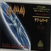 """Def Leppard Have You Ever Needed Someone So Bad Japan 3"""" CD single"""