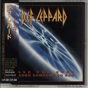 Def Leppard Have You Ever Needed Someone So Bad Japan CD single