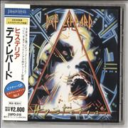 Click here for more info about 'Def Leppard - Hysteria + ¥2,800 Obi-strip'