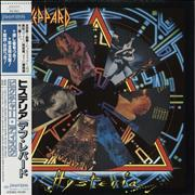 Click here for more info about 'Def Leppard - Hysteria + sticker'