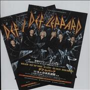Click here for more info about 'Def Leppard - Live In Tokyo 2015'