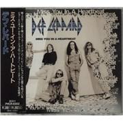 Def Leppard Miss You In A Heartbeat Japan CD single