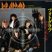 Click here for more info about 'Def Leppard - Photograph'