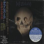 Click here for more info about 'Def Leppard - Retro Active - Sealed'