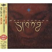 Def Leppard Slang Japan CD album Promo