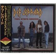 Def Leppard Two Steps Behind Japan CD single