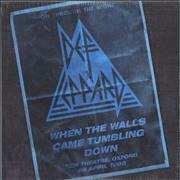 Click here for more info about ' - When The Walls Came Tumbling Down - RSD 2021 - Sealed'