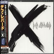 Click here for more info about 'Def Leppard - X'