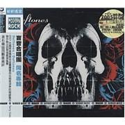 DEFTONES Vinyl Record, DEFTONES CD Music Discography - Page 1