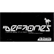 DEFTONES Records, DEFTONES Vinyl, DEFTONES Vinyl Records Music