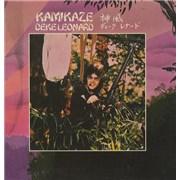 Click here for more info about 'Deke Leonard - Kamikaze'
