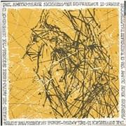 """Del Amitri Sense Sickness UK 7"""" vinyl"""