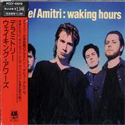 Del Amitri Waking Hours Japan CD album Promo