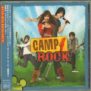 Click here for more info about 'Demi Lovato - Camp Rock OST + Obi - Sealed'