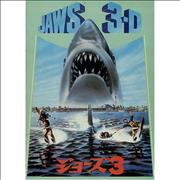 Click here for more info about 'Dennis Quaid - Jaws 3-D'