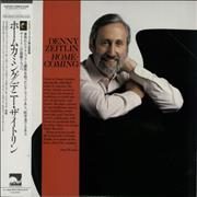 Denny Zeitlin Homecoming Japan vinyl LP Promo