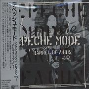 Click here for more info about 'Depeche Mode - Barrel Of A Gun - Remix Collection Vol 1'
