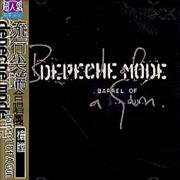 Click here for more info about 'Depeche Mode - Barrel Of A Gun'