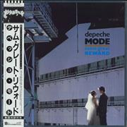 Click here for more info about 'Depeche Mode - Some Great Reward - Shrink'