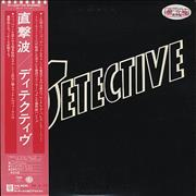 Click here for more info about 'Detective - Detective'