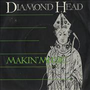 "Diamond Head Makin' Music UK 7"" vinyl"