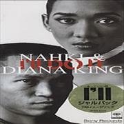 Click here for more info about 'Diana King - I'll Do It'