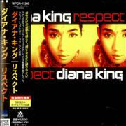 Click here for more info about 'Diana King - Respect'